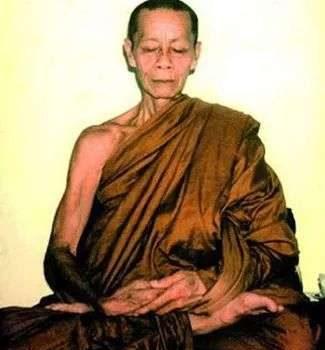 หลวงปู่เพ็ง พุทฺธธมฺโม(พระครูสิริหรรสาภิ_result