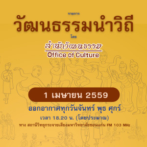 cover-1-4-59