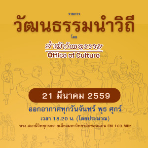 cover-21-3-59
