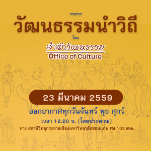 cover-23-3-59