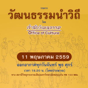 cover-11-5-59